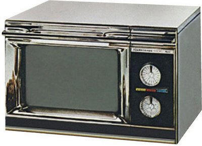microwave oven guide com appliances  tuesday   u2013 kitchen of the future  rh   kitchenofthefuture wordpress com